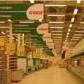 """""""О`кей"""" планирует заморозить цены на социально значимые товары"""