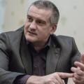 Не успели интегрироваться: Сергей Аксенов просит продлить переходный период в Крыму до 2016 года