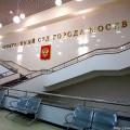 """Арбитражный суд Москвы объяснил, почему у """"Системы"""" отобрали акции Башнефти"""""""