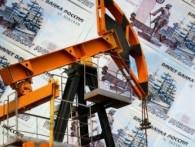 Райффайзенбанк подсчитал курс рубля при нефти по $70 и $65 за баррель