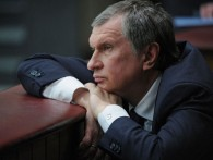 """""""Роснефть"""" приобретает у французской Total долю в крупнейшем немецком НПЗ"""