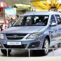 С сегодняшнего дня все модели Lada стали дороже на 3-7%
