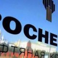 «Роснефть» планирует рекордное для России размещение облигаций на 800 млрд руб.