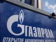Газпром сбавил газ