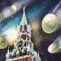Правительство выработало меры по стабилизации рубля