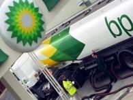 Британская BP поучаствует в проекте «Роснефти» вместо китайской CNPC
