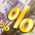 Инфляция в России впервые с 2008 года стала двузначной