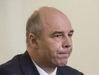 Силуанов спрогнозировал укрепление рубля и инфляцию по итогам года около 11,5%