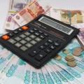 Минфин урезал финансирование антикризисных мер в первом квартале до 10 млрд рублей