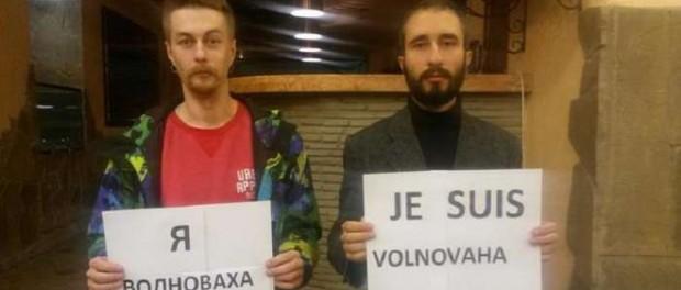Теракт в Волновахе - первый случай массовой гибели мирных украинцев в результате военного конфликта