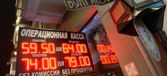 Госдума просит ЦБ ограничить курсовую разницу между покупкой и продажей валюты