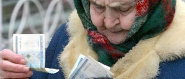 Пенсии россиян предложили индексировать ниже фактической инфляции