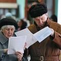 """""""Единая Россия"""" не даст делить пенсии по половому признаку за год до выборов"""