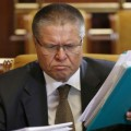 """Улюкаев представил """"крайне жесткий"""" прогноз экономических показателей на 2015 год"""