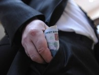 Средняя зарплата федерального чиновника к концу 2014-го перевалила за 100 тыс рублей