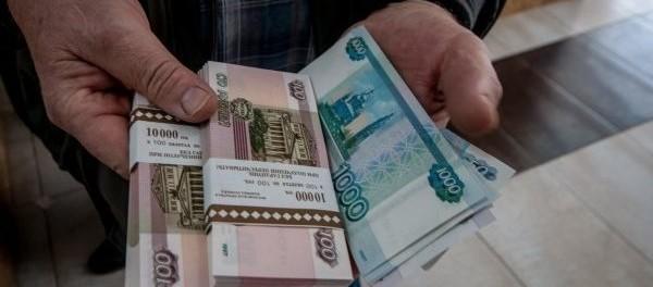 Валютный рынок положительно отреагировал на минские договоренности