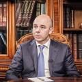 Силуанов предложил урезать бюджетные расходы еще на 600 млрд руб. и заморозить зарплаты