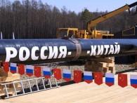 На смену арабской нефти приходит российская