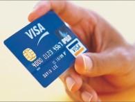 VISA переводит внутрироссийские транзакции на процессинг НСПК