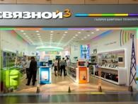 ФАС одобрила покупку Олегом Малисом управляющей компании «Связного»