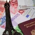 Moody's уронило рубль