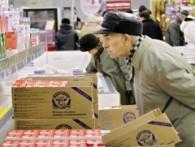 АКОРТ подтвердила заморозку цен розничными сетями на социальные продукты