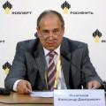 """Совет директоров """"Роснефти"""" хотят «разбавить» чиновниками"""