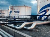 Австрийский офис Gazprom Neft Trading вслед за GM&T переезжает в Санкт-Петербург