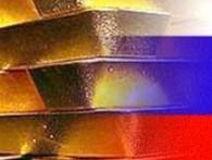 Золотовалютные резервы России сократились до уровня апреля 2007 года