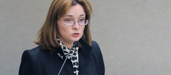 Набиуллина: рубль в декабре обвалила не «Роснефть»