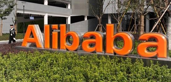Alibaba нашел в Китае местечко для российских товаров