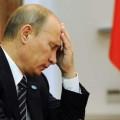 Акционеры ЮКОСа предложили России сэкономить €1,87 на решении Гааги