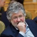 """Правительство Крыма передало """"Черноморнефтегазу"""" национализированное имущество Коломойского"""
