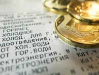 Штрафы по коммуналке сравняются с выплатами по кредитам