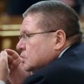 Улюкаев: ФЦП развития Крыма на этот год урезать не будут