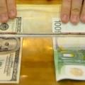 Куда катится евро?
