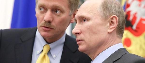 Путин урезал зарплату себе и еще ряду чиновников