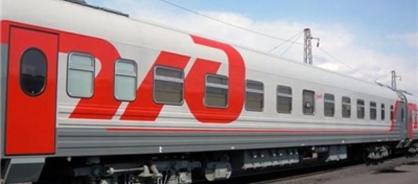 РЖД согласовали выпуск облигаций на 145 млрд руб