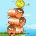 Рубль поддержали нефть и экспортёры