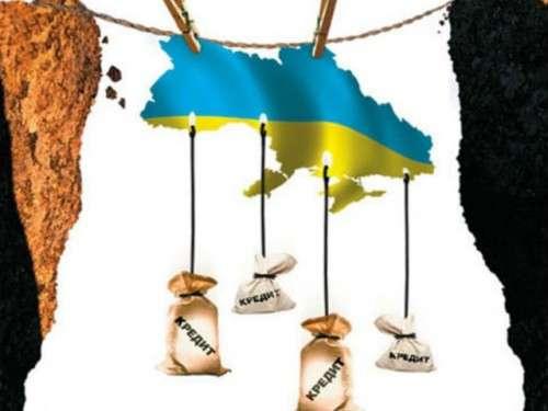 МВФ отнес $3 млрд долга Украины перед Россией к частным обязательствам
