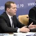 Медведев пообещал не душить бизнес новыми налогами