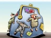 """Глава СП сообщила о бюджетной """"дыре"""" в 1,2 трлн руб"""