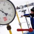 """«Газпром» потерял на """"реверсных интригах"""" с Украиной свыше $5 млрд"""