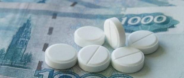 Самые нуждающиеся: депутаты и чиновники будут получать бесплатные лекарства