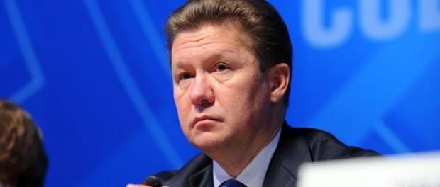 Миллер заявил о возможной паузе в газовых поставках в Европу