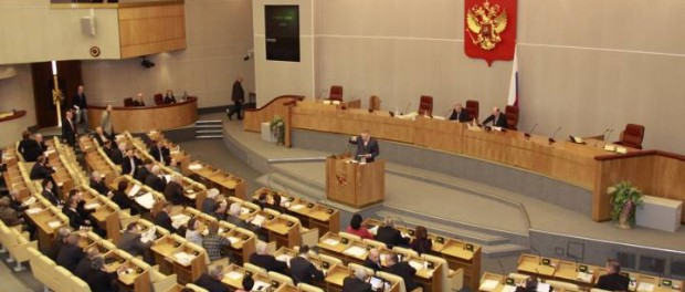 Депутат от КПРФ предложил не платить долги странам, инициировавшим санкции против России