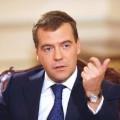 Медведев согласился на отмену НДПИ для ряда нефтяных компаний