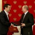 Греция готова строить «Турецкий поток» в обмен на €5 млрд российского кредита