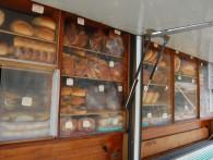 Эксперимент по сдаче в аренду киосков «Мороженое» и «Хлеб» привлек большое число предпринимателей