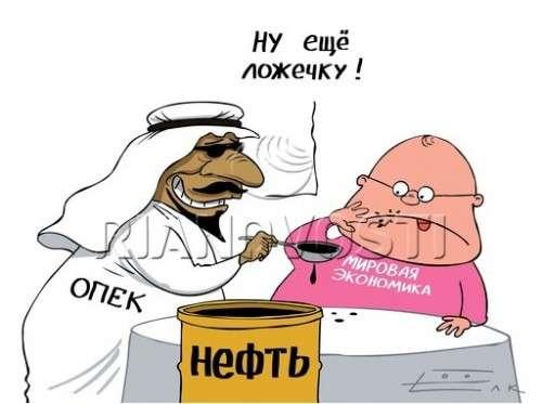 Налоговый период - основная надежда рубля